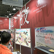 展示会でのポスターの展示は、目線の高さに合わせたパネランドが最適です。