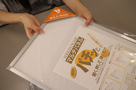 製品と付属品をビニール袋から取り出します。
