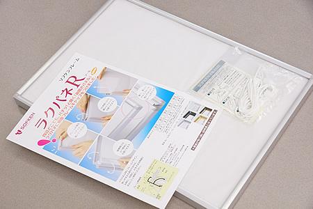 製品写真 A3サイズのラクパネRと付属品の写真です。
