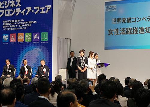 千葉県白井市 白井工業団地協議会の加盟企業として、私たちソフケンも製品を展示しました。