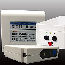 オプション LEDパネル ラクライト用リチウムイオンバッテリー(12V専用)