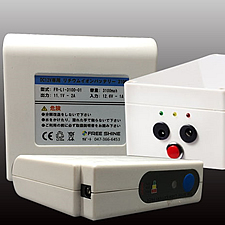 LEDパネル ラクライト用リチウムイオンバッテリー(12V専用) アイキャッチ画像