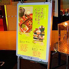 飲食店の入り口にて、イチオシメニューの紹介