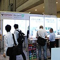 2016年、株式会社ソフケンは、ふたつの展示会に出展しました。