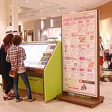 ショッピングモールに設置された大型のポスタースタンドです。両面に前開き式のソフケンフレームを配置した三六サイズのポスタースタンドです。