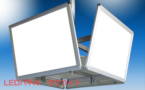 特注の4面LEDパネル ディスプレイスタンドです。