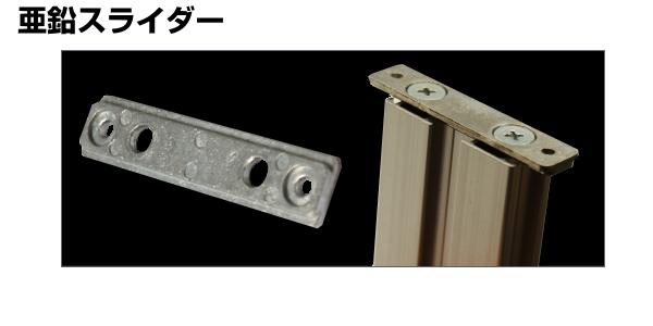 パーツ類 亜鉛スライダー アイデア次第、アルミフレームDIY
