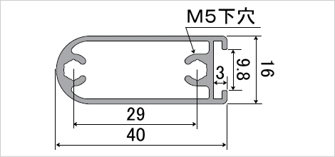 グリップフレーム 半丸 断面図