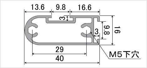 グリップフレーム 半丸2 断面図