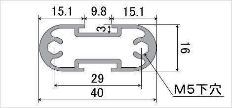 グリップフレーム 両丸 断面図