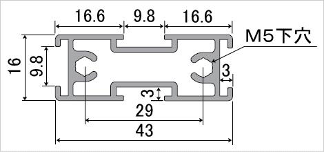 グリップフレーム 全角 断面図