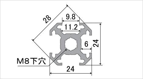 ポールフレーム 四角24 断面図