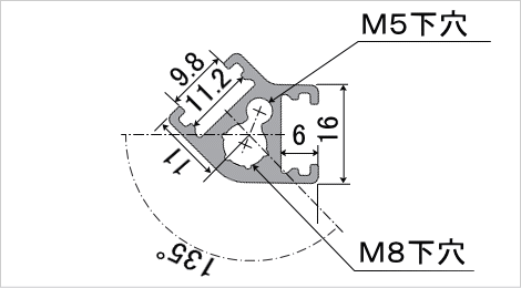 ポールフレーム アングル135 断面図