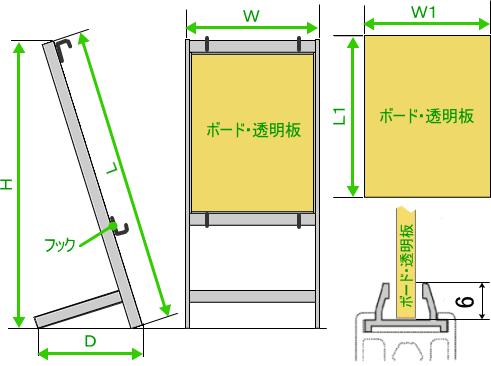 ラクスタンドL寸法図