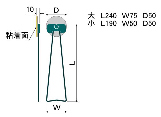 ワイヤースタンドサイズ