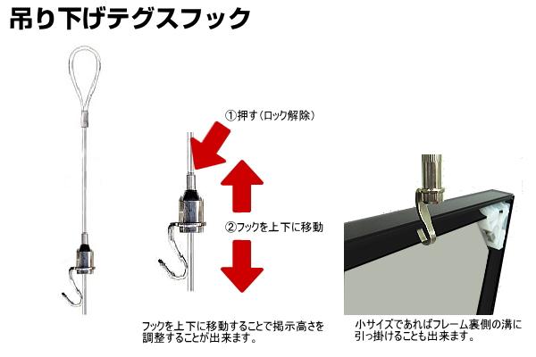 吊り下げテグスフック 額縁フレームの吊り下げに便利なオプションパーツ