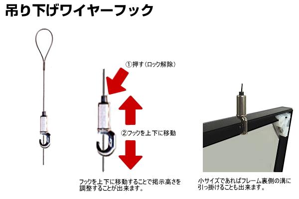 吊り下げワイヤーフック 額縁フレームの吊り下げに便利なオプションパーツ