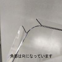 飛沫防止シート 簡易仕切りタイプ PET1.0mm 角部はRになっています
