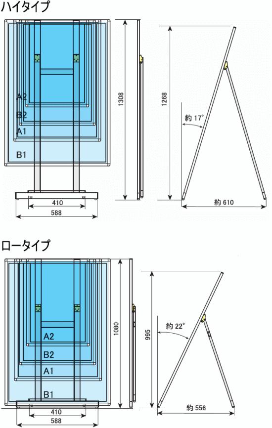 LEDパネル ラクライト スタンド仕様図
