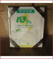 ラクパネ 画用紙四つ切(243X275mm) ホワイト