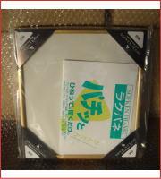ラクパネ 色紙(245X275mm) ゴールド