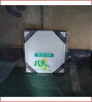 ラクパネ 色紙(245X275mm) ホワイト