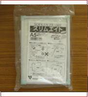 スリムエイト A5(148X210mm) シルバー