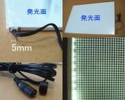 厚さ4mm LED導光板 A4(210X297mm)
