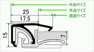 VE―1R断面図