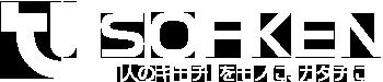 株式会社ソフケン