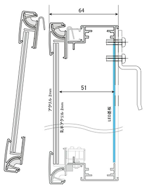 LEDラクライトボックス 前フレームの取り外しができるポスターフレーム分離式タイプの構造略図です。
