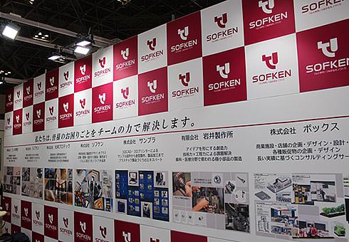 Medtec Japan 2017 ブースの写真 その2