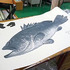 デジタル魚拓用特寸フレーム イメージ写真