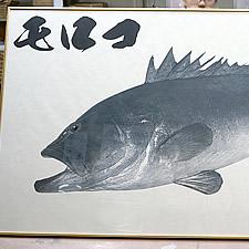 デジタル魚拓用特寸フレーム イメージ写真(4)