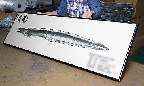 デジタル魚拓用特寸フレーム イメージ写真(5)