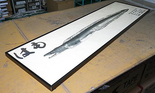 デジタル魚拓用特寸フレーム イメージ写真(6)
