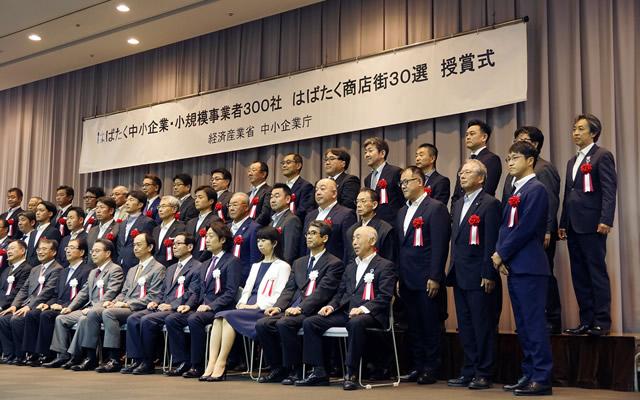 2019 はばたく中小企業・小規模事業者300社 授賞式に参加した当社の代表 駒村武夫 授賞式会場の様子