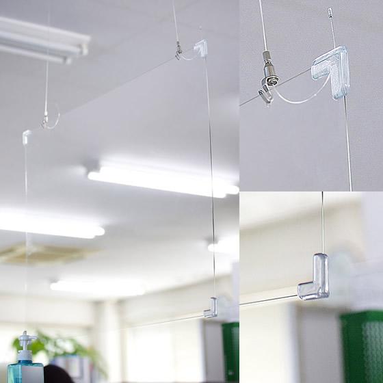ビニールから換えて清潔、安心 《飛沫防止シート吊り下げタイプ》製品イメージ