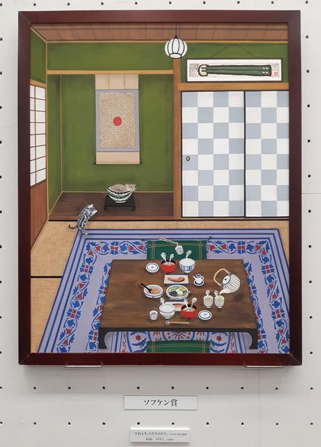 第17回 世界絵画大賞展 2021 ソフケン賞「ひねもす、のたりのたり」F30号(水彩、版画)作者:ねねのりこさん。