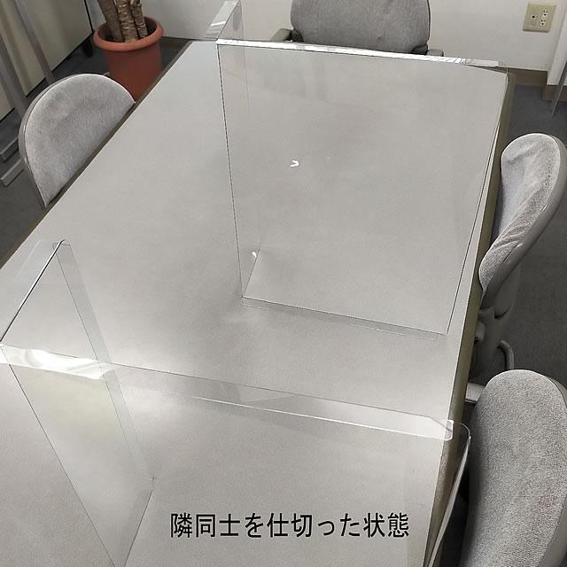 飛沫防止シート 簡易仕切りタイプ 使用イメージ(1)