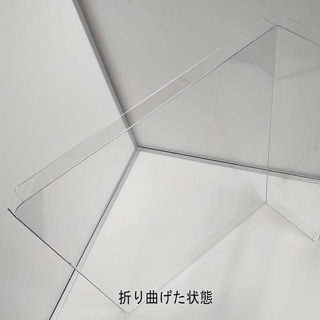飛沫防止シート 簡易仕切りタイプ 設置イメージ