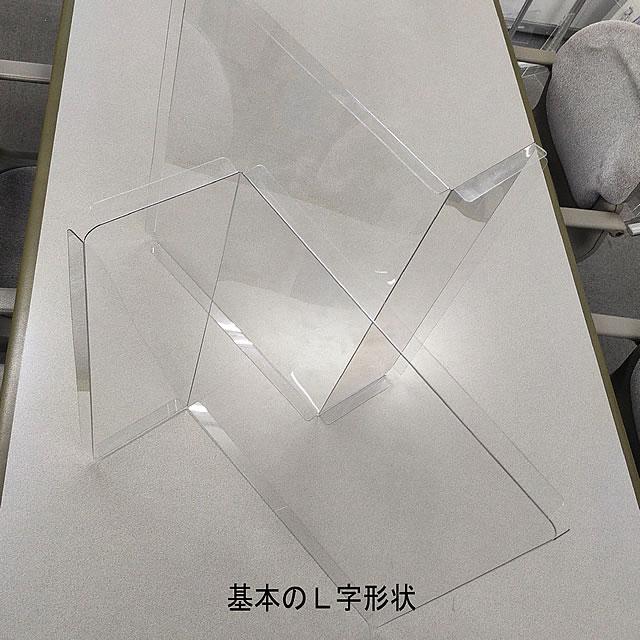 飛沫防止シート 簡易仕切りタイプ 使用イメージ 基本のL字形状