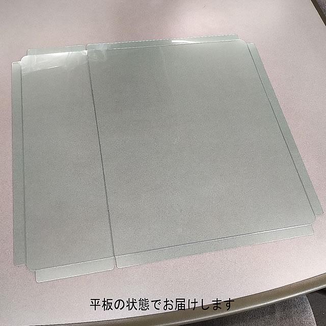 飛沫防止シート 簡易仕切りタイプ 板状でお届けします