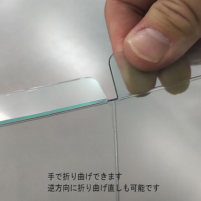 飛沫防止シート 簡易仕切りタイプ 手で簡単に折り曲げることができます