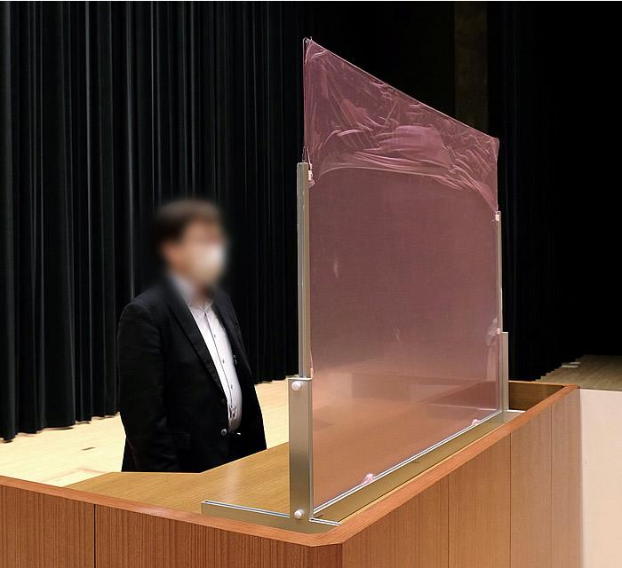 講演台用飛沫感染防止パーテーション 設置イメージ写真(6)