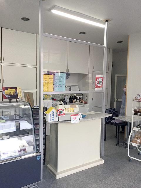 カスタムメイド:和菓子屋さんのレジ周り