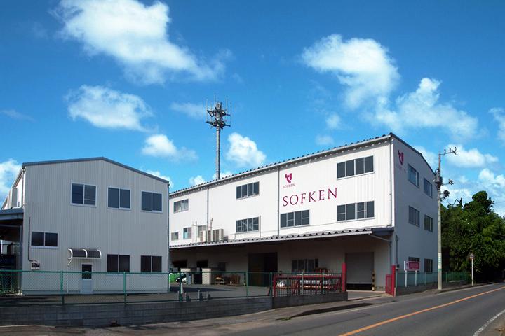 株式会社ソフケン 本社/工場 外観イメージ