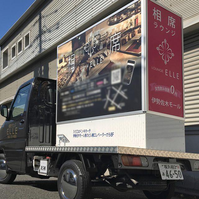 アドトラック 製品イメージ画像(1)