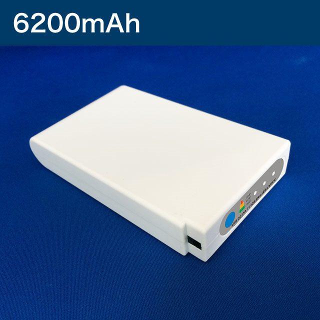 6200mAh 製品イメージ画像