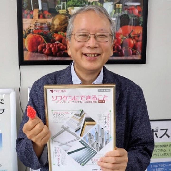 日経MJ 紹介記事 アイキャッチ画像